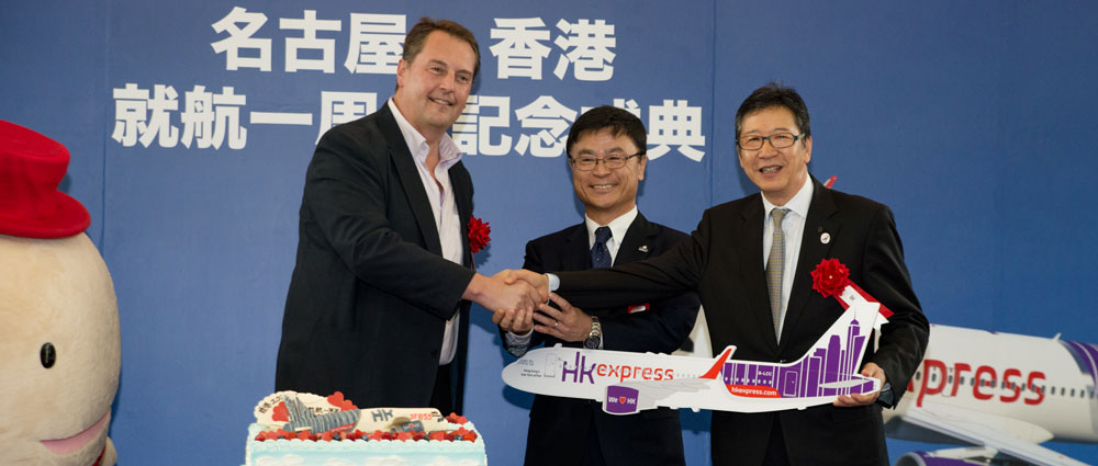HK Express Nagoya 1st Anniversary Celebration