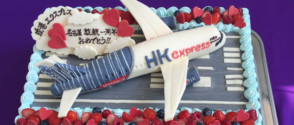 HK Express Nagoya 1st Anniversary Celebration Cak