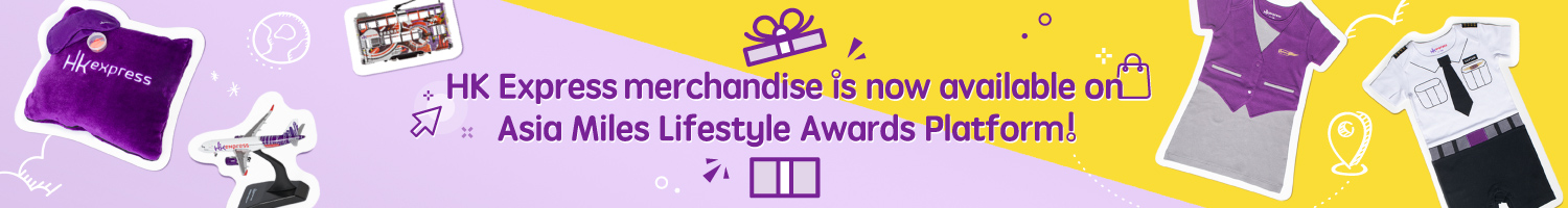 HK Express merchandise is now available is now on Asia Miles Lifestyle Awards Platform