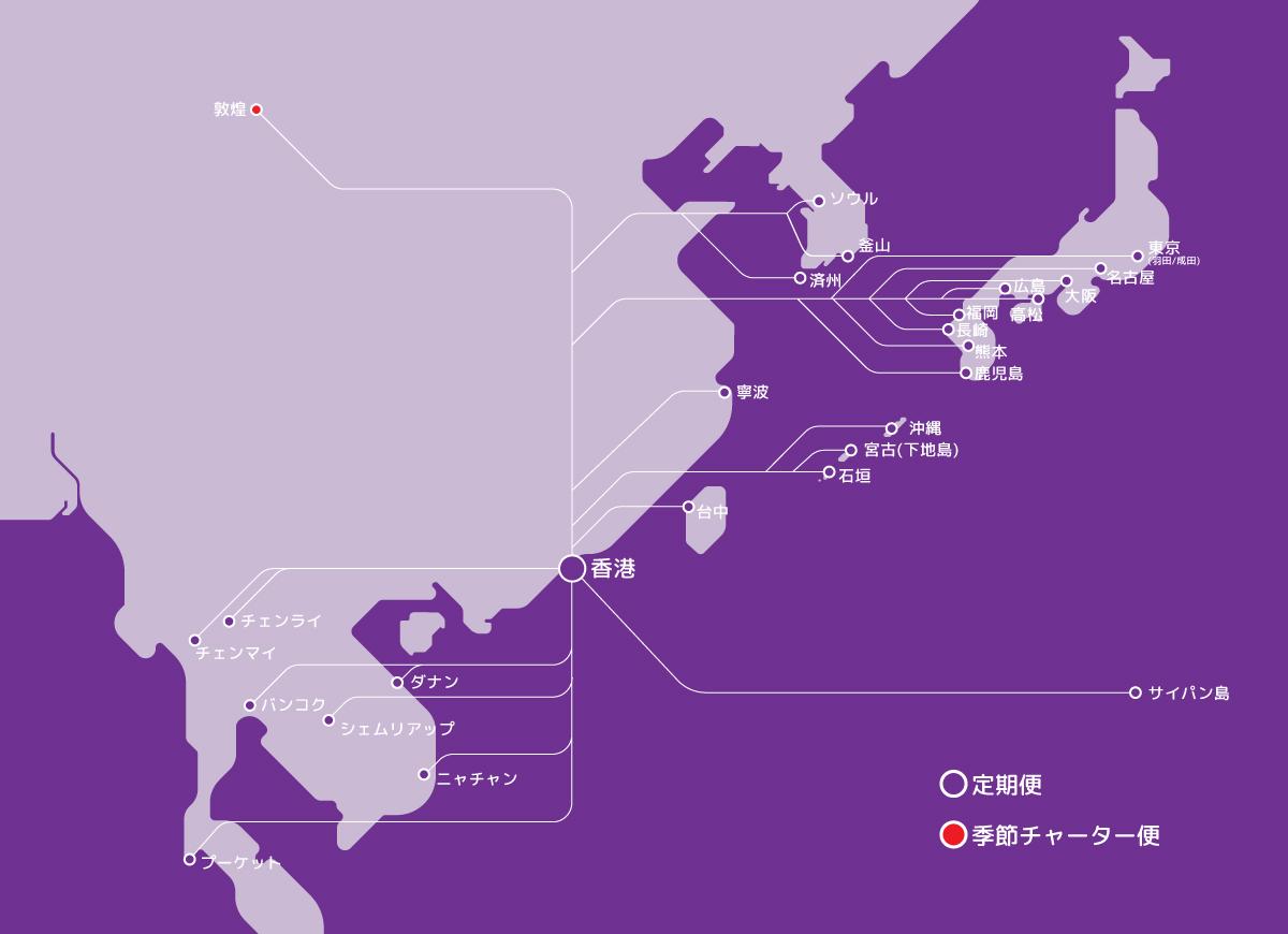 HK Express 路線図