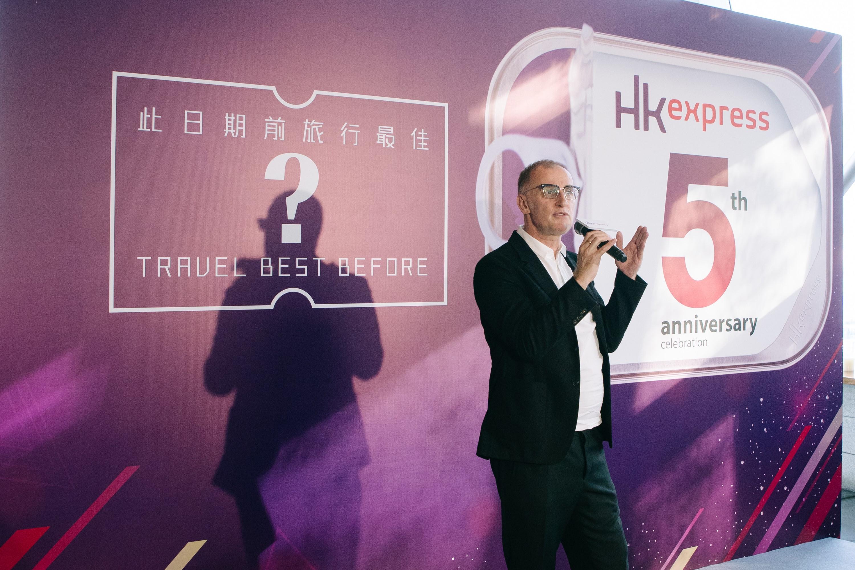 香港快运航空五周年庆典