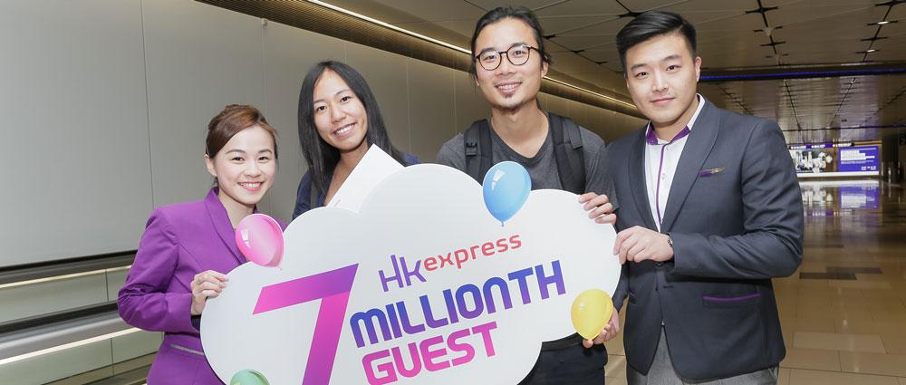 Seven Millionth Guest