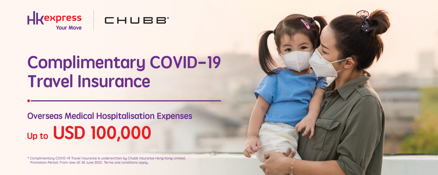 Complimentary COVID-19 Travel Insurance