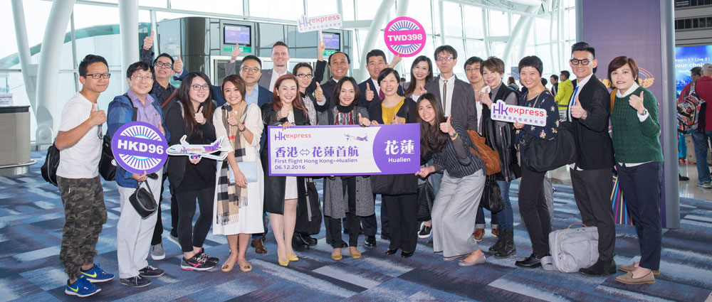 HKExpresd Hualien Route Launch