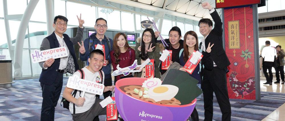 HK Express Sanuki Udon Livery