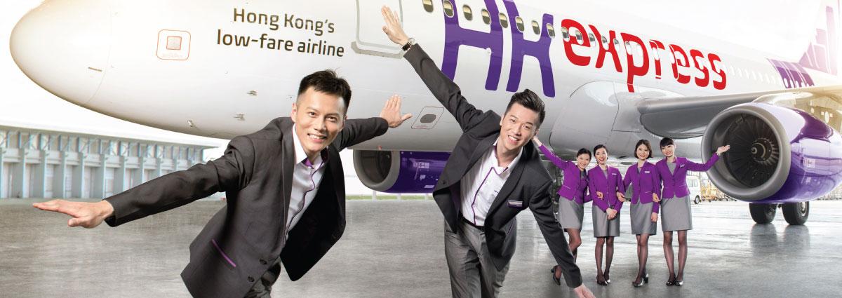 Resultado de imagen para HK Airways