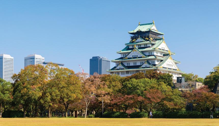 Osaka (Kansai)